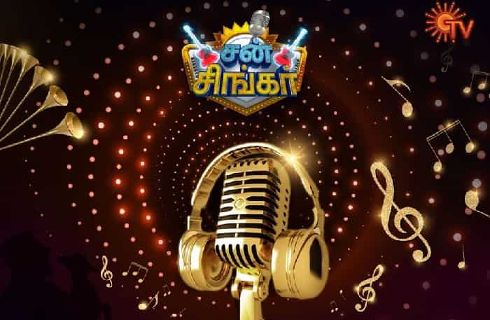 Sun Singer Season contestants host plot timings judges photos videos