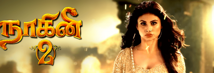 naagini tv series wikibiopic img dfbbc x