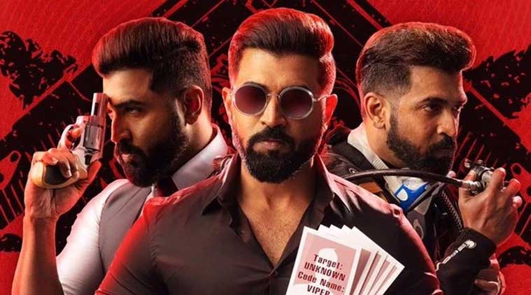 Mafia Tamil Movie Arun Vijay Cast Wiki story Teaser Trailer Songs Hero Heroine