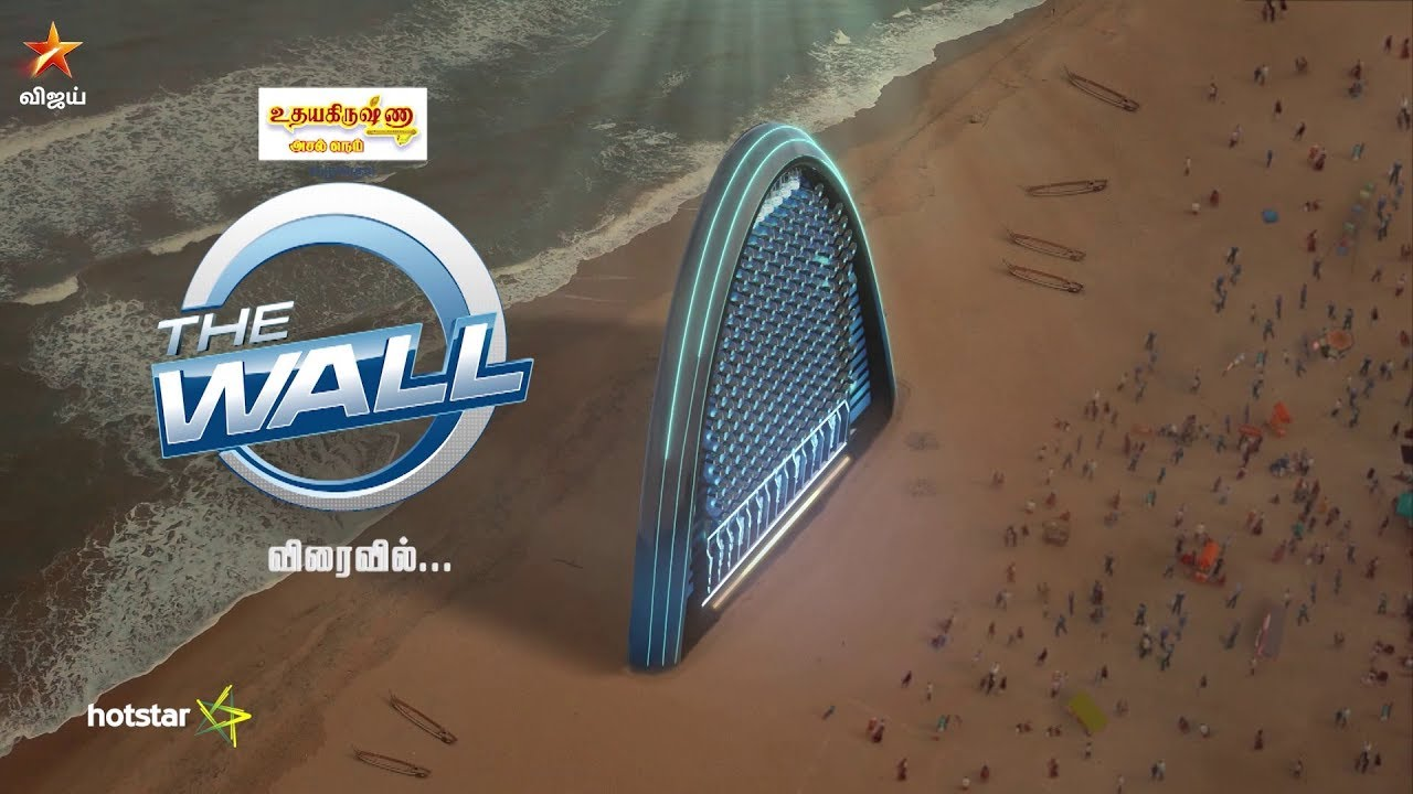 The Wall vijay tv game show rules audition details