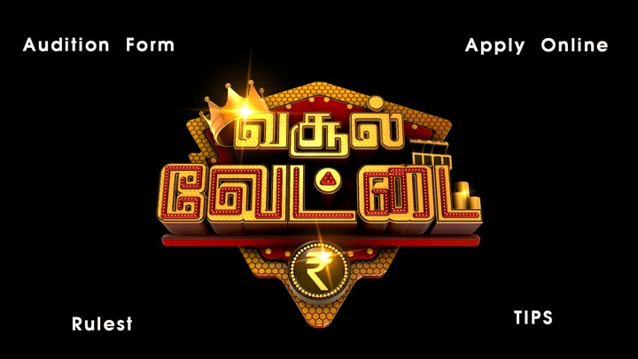 Vasool Vettai Vijay Tv game Show Registration form application online rules elligibility and etc