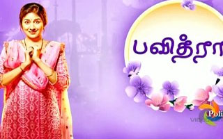 pavithra tv series Pavithra wikibiopic img d