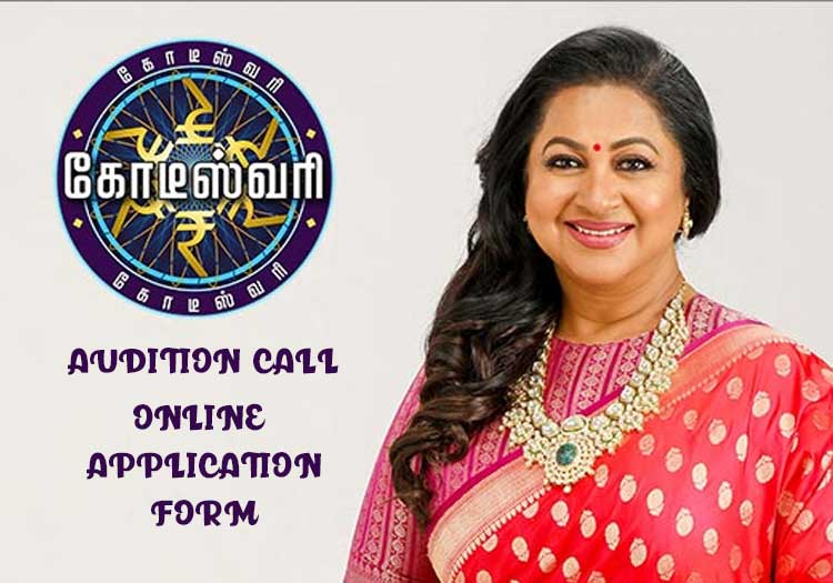 Kodeeswari Colors Tv Appliction Form Eligibility Game Play Rules and Participation Tips