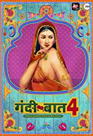 Gandii Baat Tv Series